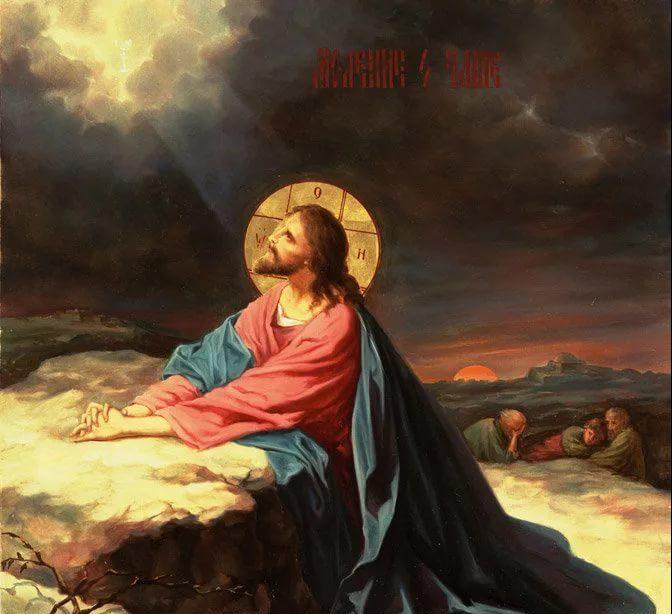 sem-molitv